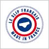 Le Slip Francais
